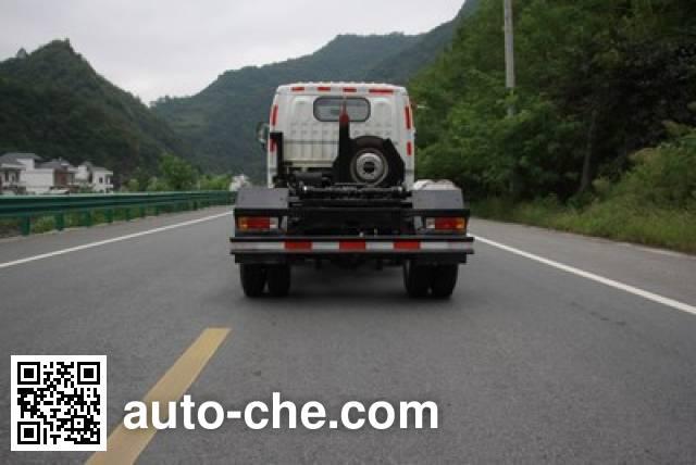 运王牌YWQ5040ZXX车厢可卸式垃圾车