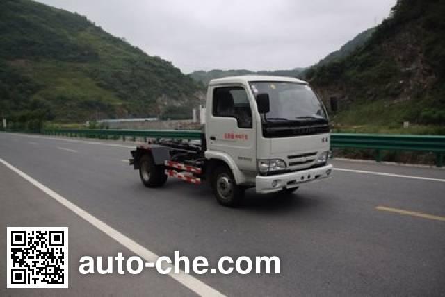 Yunwang YWQ5040ZXX detachable body garbage truck