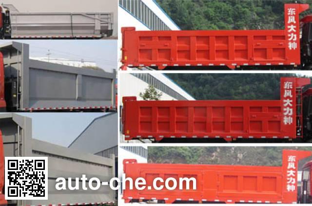 Shenhe YXG3258A6B dump truck