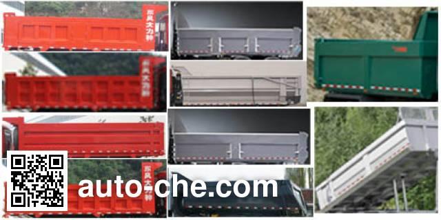 Shenhe YXG3310B2G dump truck