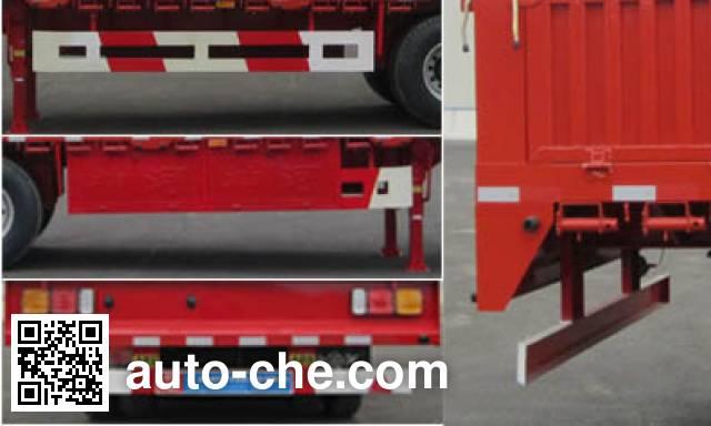 Shenhe YXG9404 trailer