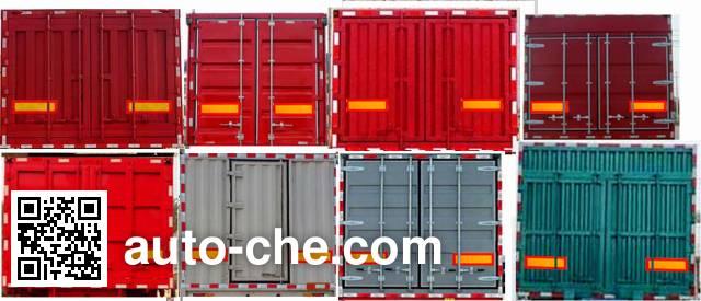 Yongchao YXY9400XXYE box body van trailer