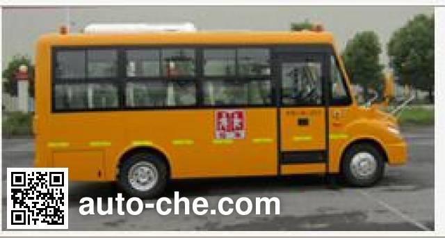 Yangzi YZK6590XCA1 preschool school bus