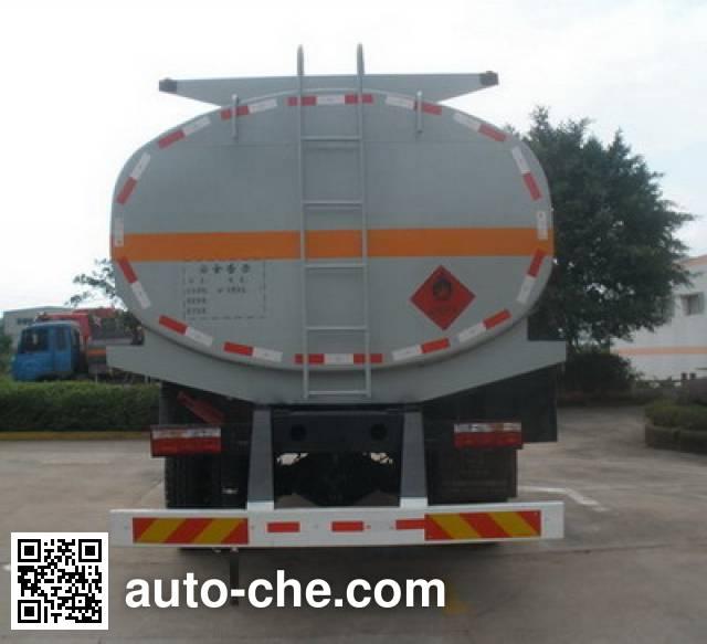 Minjiang YZQ5160GYY4 oil tank truck