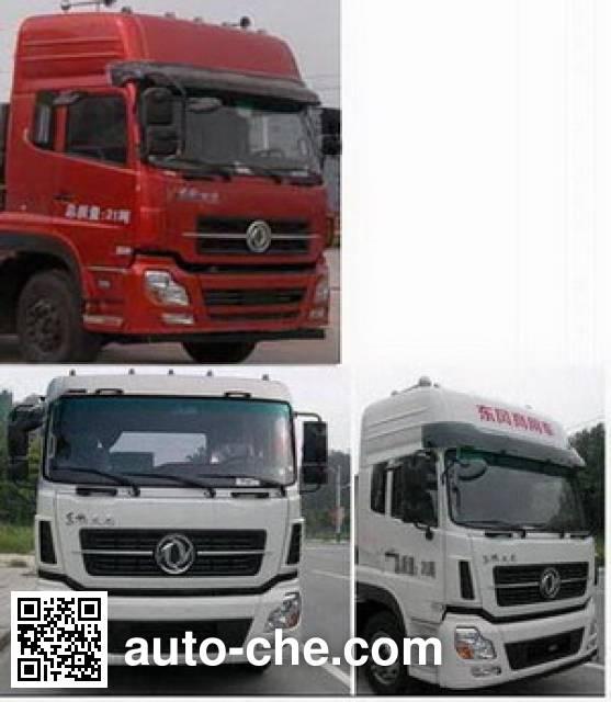 Minjiang YZQ5313GYY4 oil tank truck