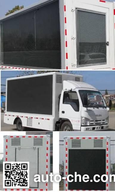 Xindongri YZR5040XXCQ propaganda van