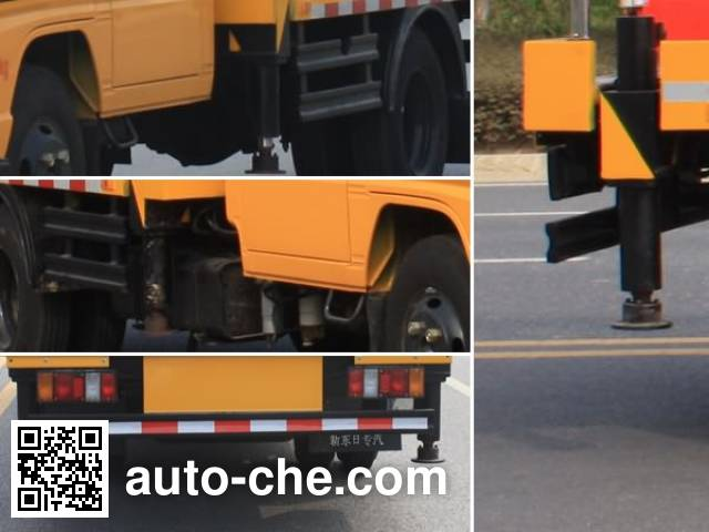 Xindongri YZR5050JGK14J aerial work platform truck
