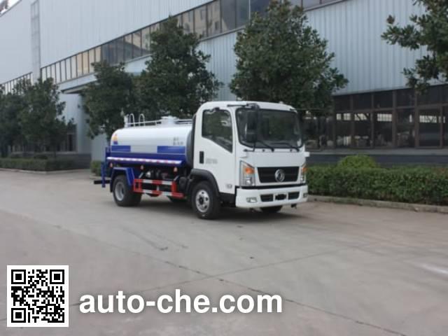 Xindongri YZR5070GSSL sprinkler machine (water tank truck)