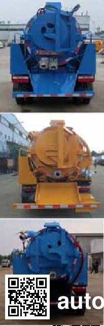 Xindongri YZR5080GQWCG sewer flusher and suction truck