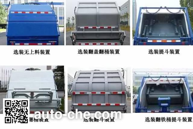 Xindongri YZR5080ZYSCG garbage compactor truck
