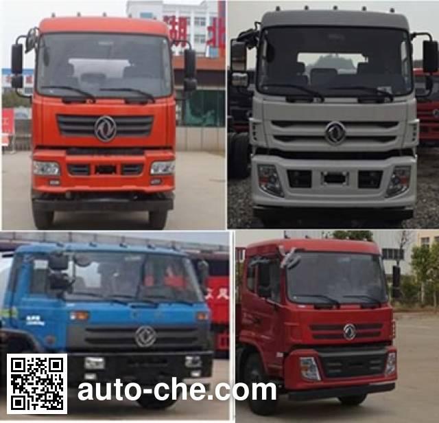 Xindongri YZR5160GPSL sprinkler / sprayer truck