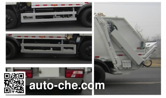 Weichai Senta Jinge YZT5082ZYSE5 garbage compactor truck