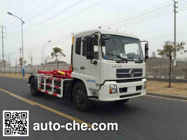 Weichai Senta Jinge YZT5162ZXX detachable body garbage truck