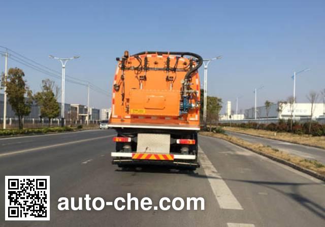 金鸽牌YZT5250TXSBE5洗扫车