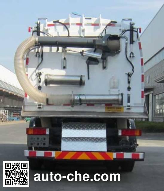 金鸽牌YZT5251TXSBE5洗扫车
