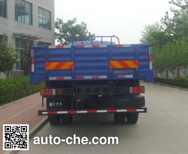 T-King Ouling ZB1250UPQ2V cargo truck