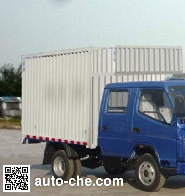 T-King Ouling ZB2030XXYLSD6F cross-country box van truck