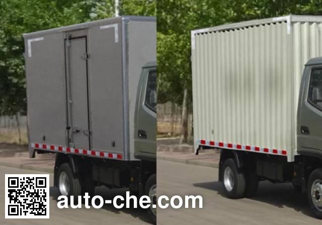 T-King Ouling ZB5021XXYBDC3V box van truck