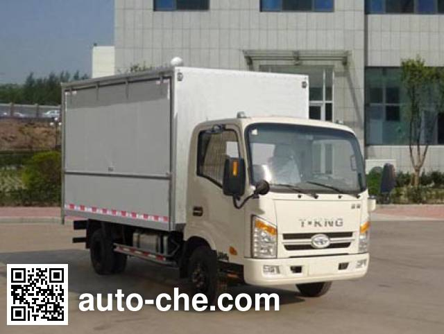 T-King Ouling ZB5040XSHJDD6V mobile shop