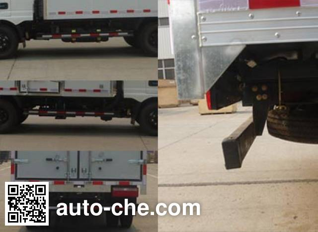 T-King Ouling ZB5040XXYKDD6V box van truck