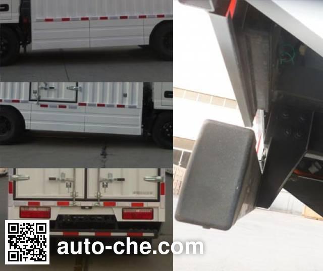 欧铃牌ZB5046XXYBEVKDD6纯电动厢式运输车