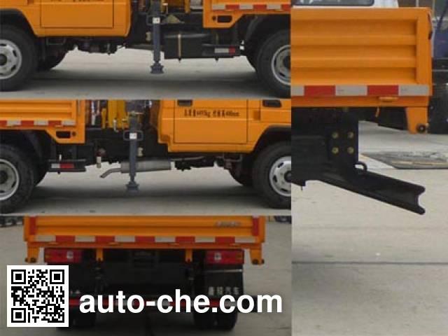 T-King Ouling ZB5042JSQSF truck mounted loader crane