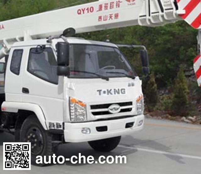 T-King Ouling ZB5120JQZPF truck crane