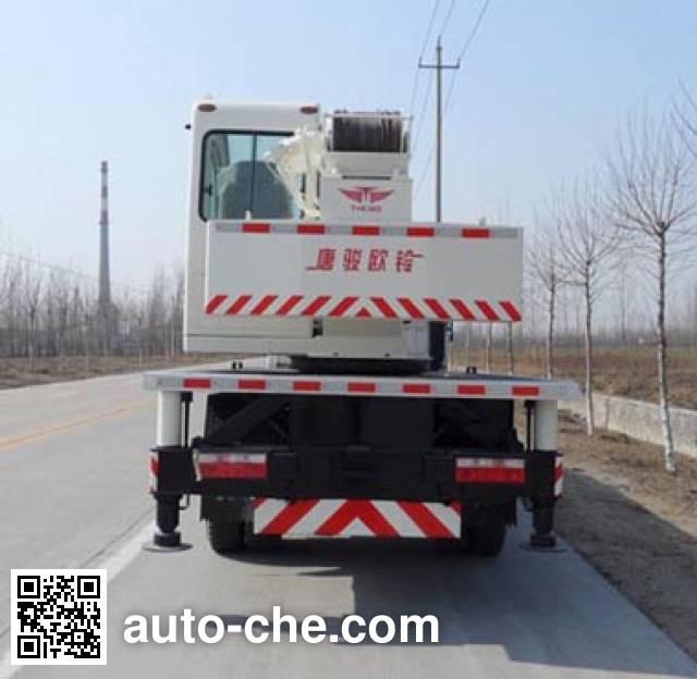 T-King Ouling ZB5121JQZPF truck crane