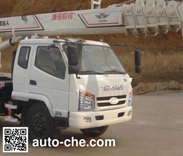 T-King Ouling ZB5122JQZPF truck crane