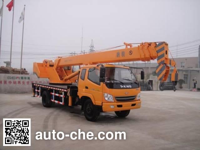T-King Ouling ZB5130JQZPF truck crane