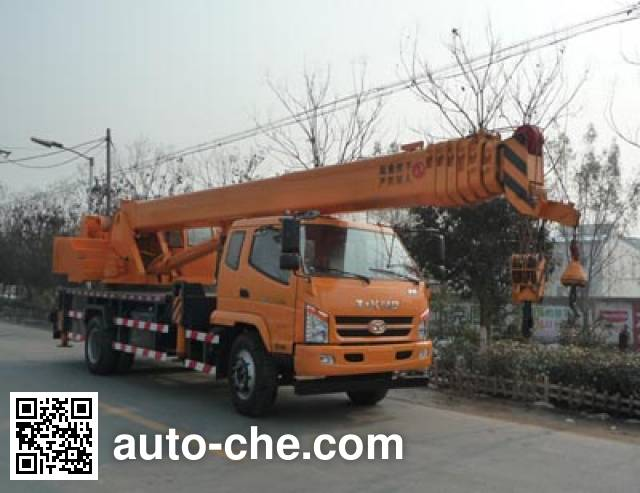 T-King Ouling ZB5160JQZPF truck crane