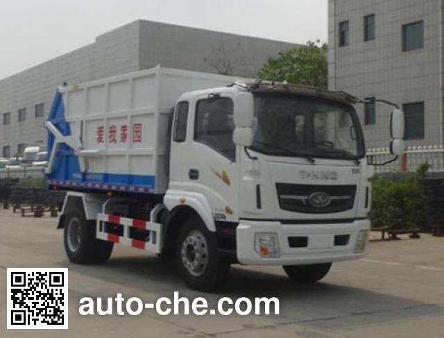 T-King Ouling ZB5161ZLJUPE3F dump garbage truck