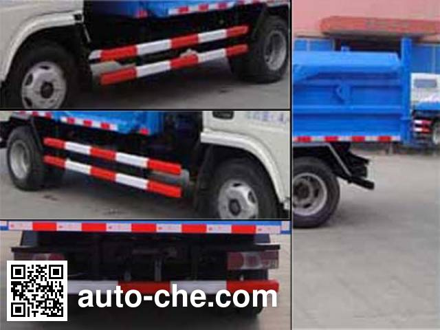 Baoyu ZBJ5040ZLJA dump garbage truck