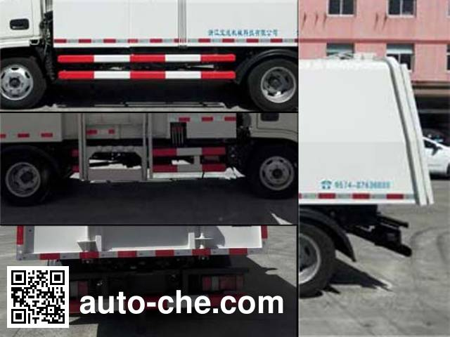 Baoyu ZBJ5040ZZZBEV electric self-loading garbage truck
