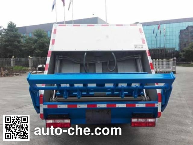 Baoyu ZBJ5070ZYSB garbage compactor truck