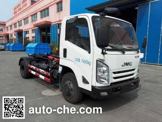 Baoyu ZBJ5072ZXXB detachable body garbage truck