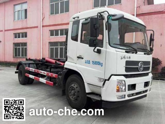 Baoyu ZBJ5160ZXXB detachable body garbage truck