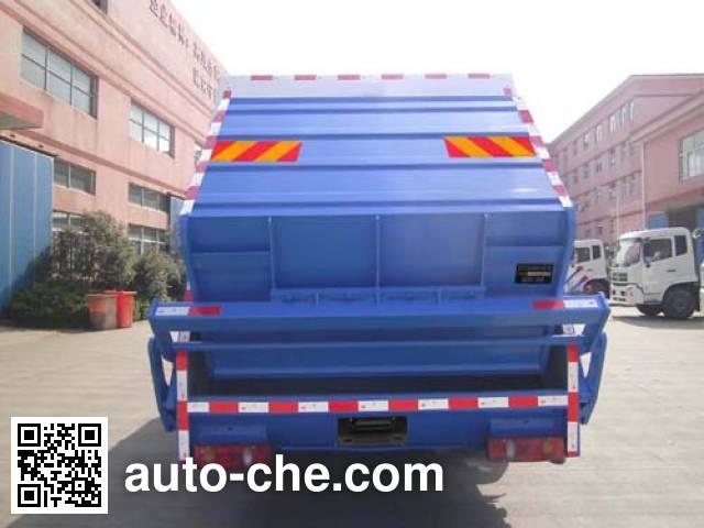 Baoyu ZBJ5160ZYSB garbage compactor truck