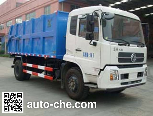 Baoyu ZBJ5161ZLJA dump garbage truck