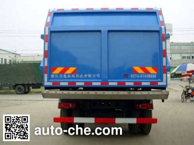 Baoyu ZBJ5162ZLJ sealed garbage truck