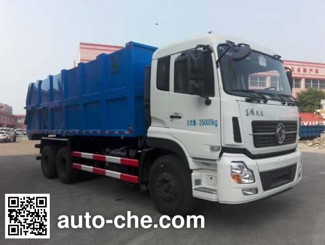 宝裕牌ZBJ5250ZDJB压缩式对接垃圾车