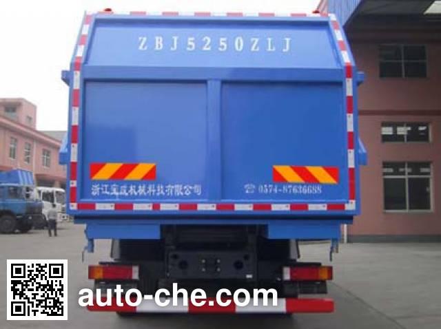 Baoyu ZBJ5250ZLJA dump garbage truck