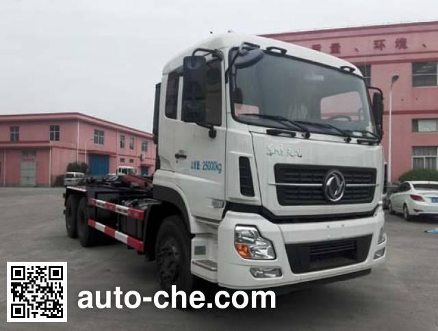 Baoyu ZBJ5250ZXXB detachable body garbage truck