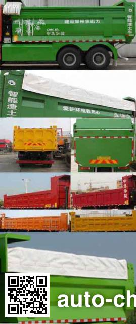 Huajun ZCZ3255HJCQE dump truck