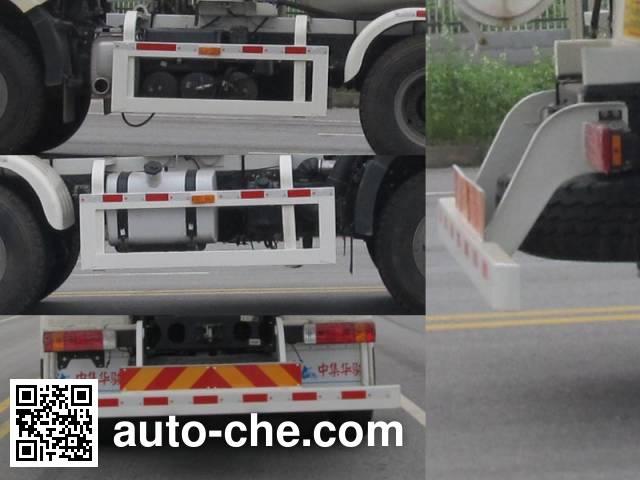 Huajun ZCZ5250GJBCAF concrete mixer truck