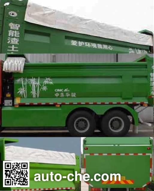 Huajun ZCZ5250ZLJCAE dump garbage truck