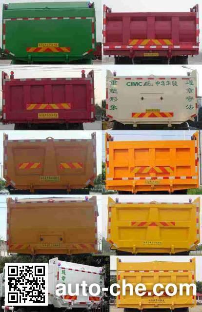 Huajun ZCZ5250ZLJCQE dump garbage truck