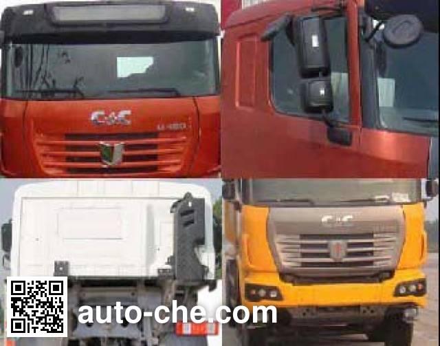 Huajun ZCZ5251ZLJSQE dump garbage truck