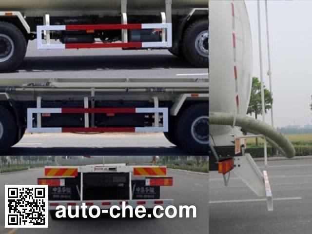 Huajun ZCZ5310GFLBJE low-density bulk powder transport tank truck
