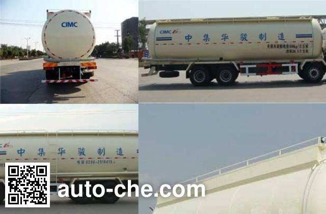 Huajun ZCZ5317GFLHJZHE low-density bulk powder transport tank truck